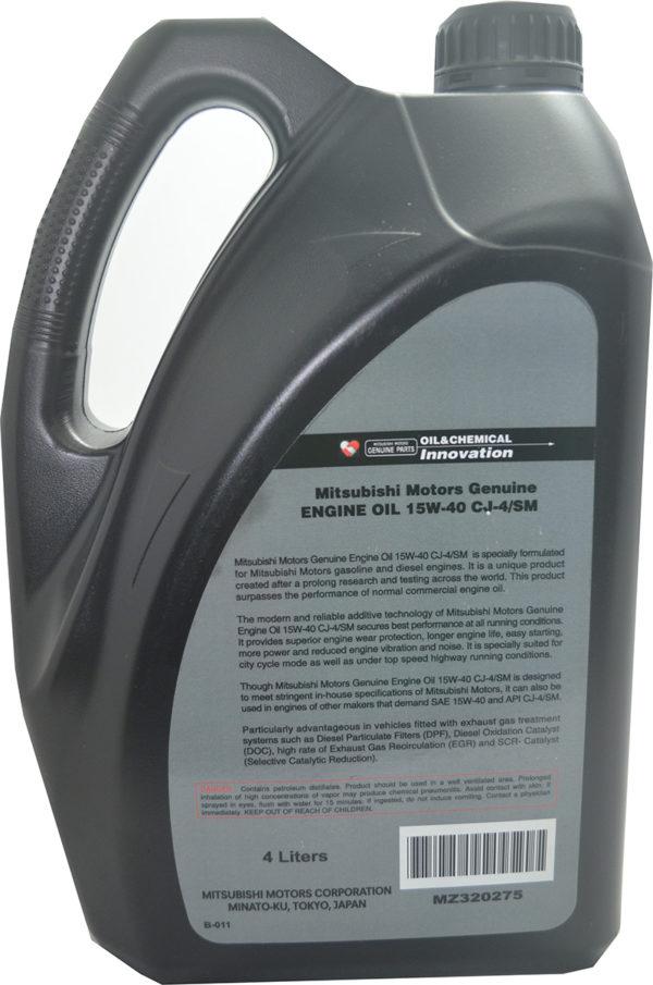 15W-40 Engine Oil (4L) - Advance Auto