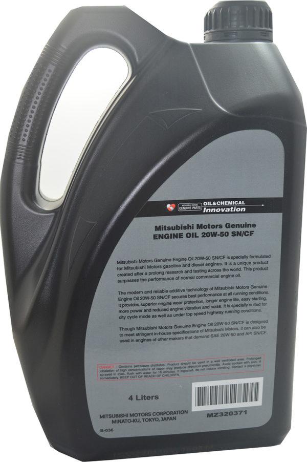 20W-50 Engine Oil (4L) - Advance Auto